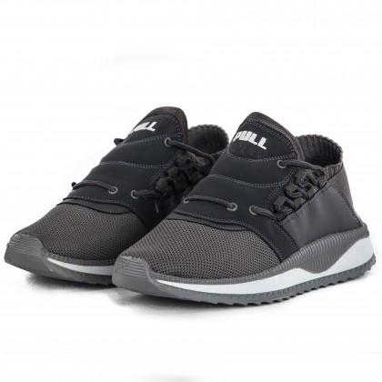 Pull sport footwear